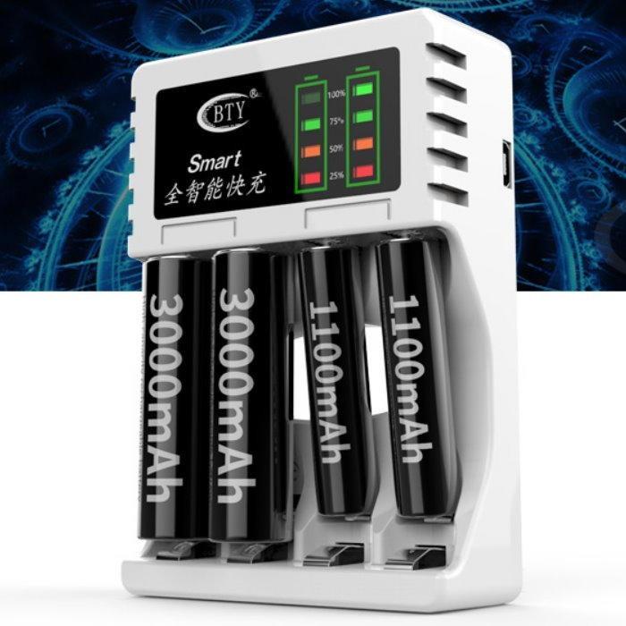 de333智能電池充電器4槽(不含電池)充電電池bty704快充電器3號4號電池充電器