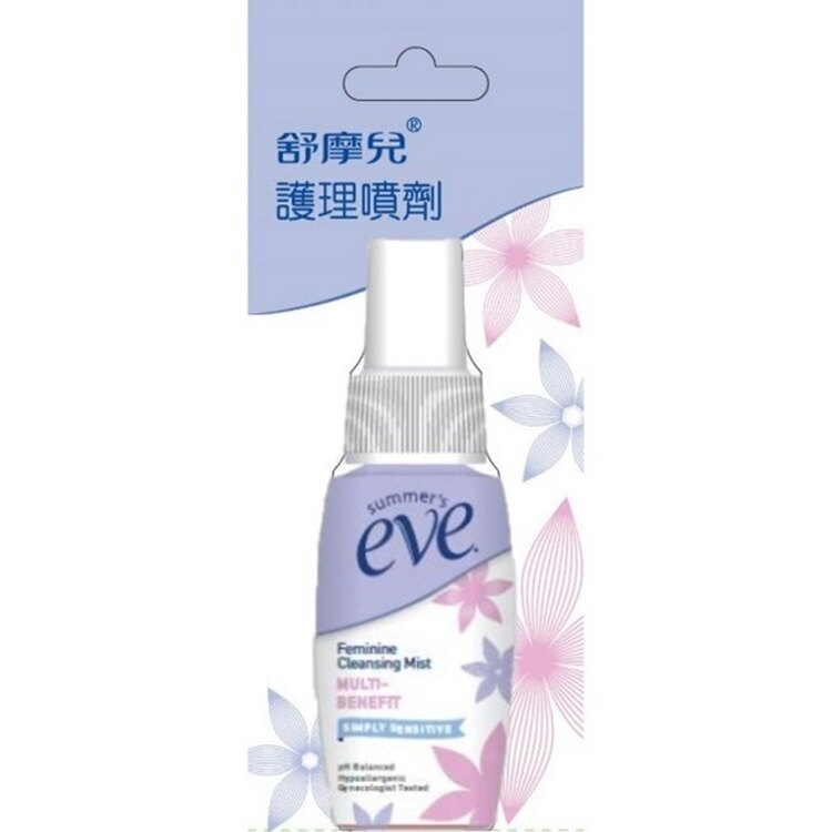 舒摩兒EVE 護理噴劑(專業特護配方)59ml 1瓶入【德芳保健藥妝】