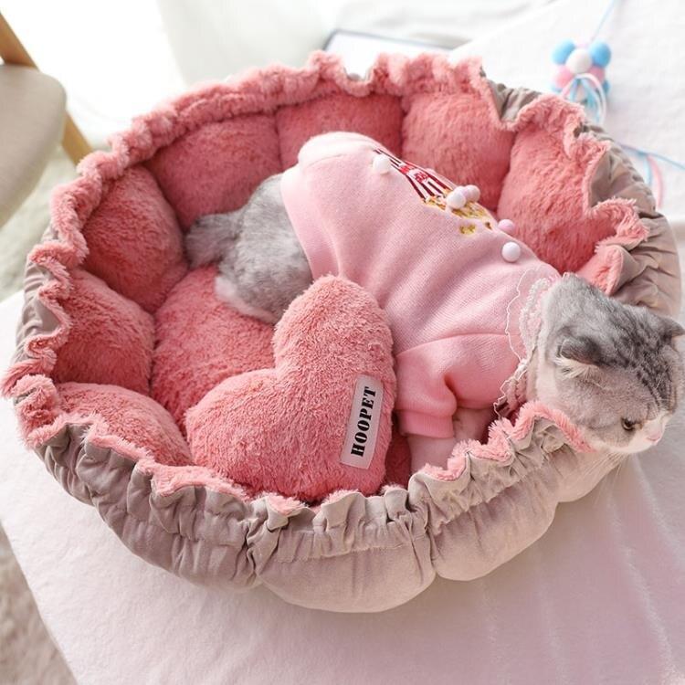 網紅貓窩四季通用房子別墅小貓咪睡覺的窩貓咪床墊子用品冬季保暖WY