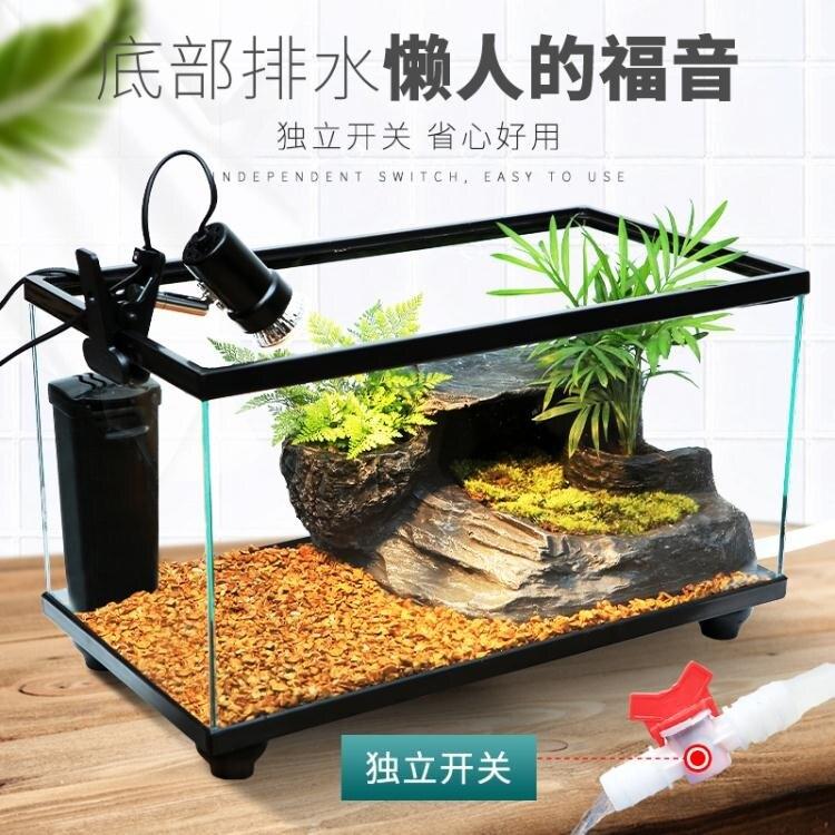 【快速出貨】烏龜缸帶曬台免換水造景別墅玻璃龜缸養烏龜專用缸大型魚缸飼養箱 聖誕節全館免運