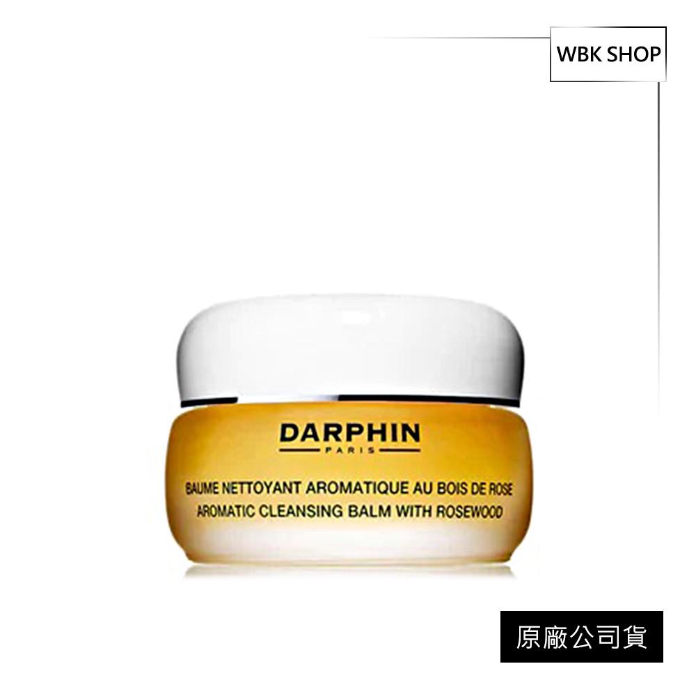 Darphin 朵法 花梨木按摩潔面膏 40ml 公司貨 法國頂級芳療 卸妝膏 潔膚 卸妝 療癒 - WBK SHOP