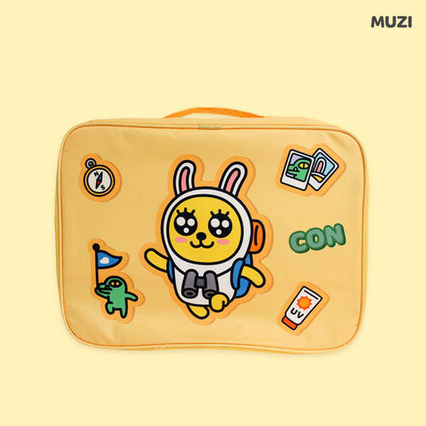 《Kakao Friends》旅行收納袋(L)-Muzi