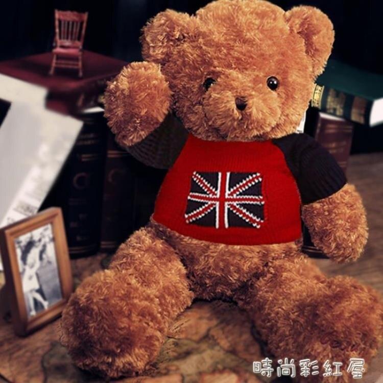 大熊公仔毛絨玩具熊抱抱熊女生大熊貓可愛床上布娃娃大狗熊yh
