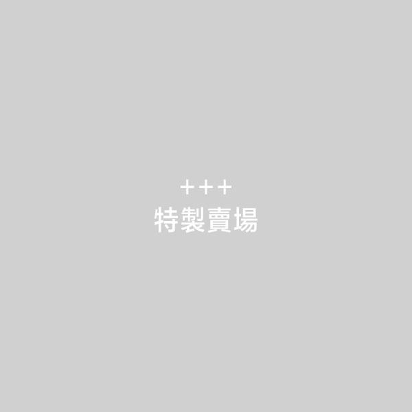 【特製賣場】186x186cm床包組 - [茉莉]
