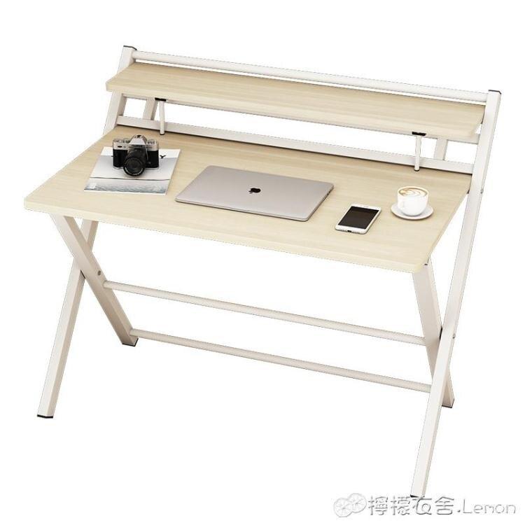 【快速出貨】電腦桌 電腦桌簡易可摺疊書桌小桌子簡約辦公學習桌可收納家用學生寫字桌 聖誕禮物