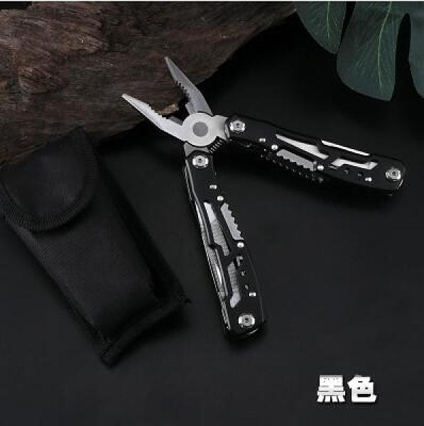多功能折疊鉗子萬用用途小刀戶外組合工具鉗隨身 風尚