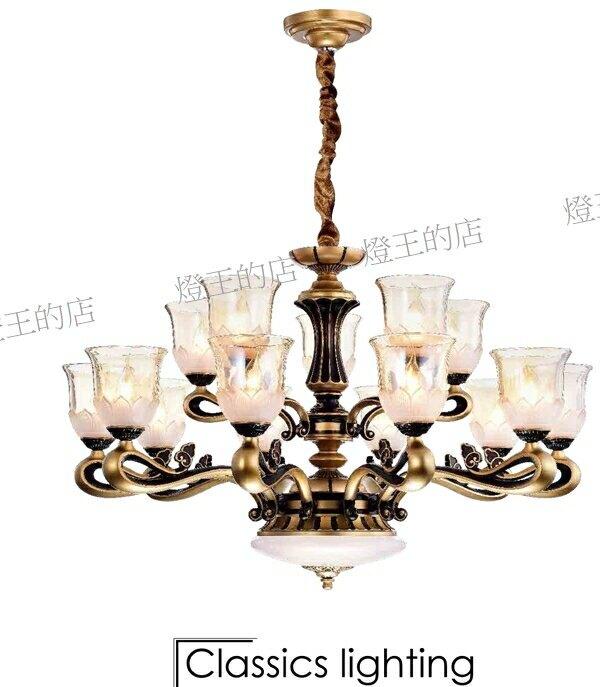 【燈王的店】北歐風 吊燈10+5燈 客廳燈 餐廳燈 吧檯燈 301-98142-1