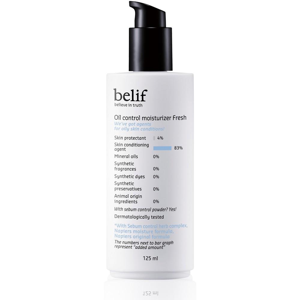 韓國 Belif Oil Control Moisturizer Fresh 玫瑰籽礦物控油清爽乳液125ml