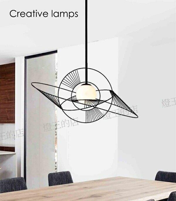 【燈王的店】北歐風 吊燈1燈 客廳燈 餐廳燈 房間燈 301-98092-1