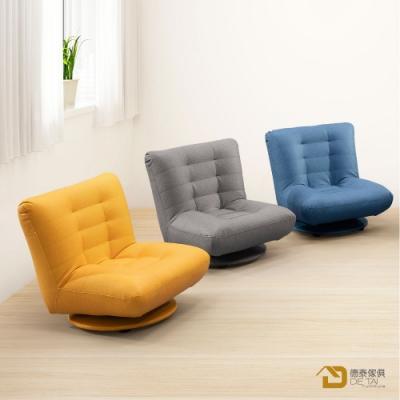 D&T 德泰傢俱 傑恩斯灰橡簡約360度和室旋轉椅 60*60*63cm