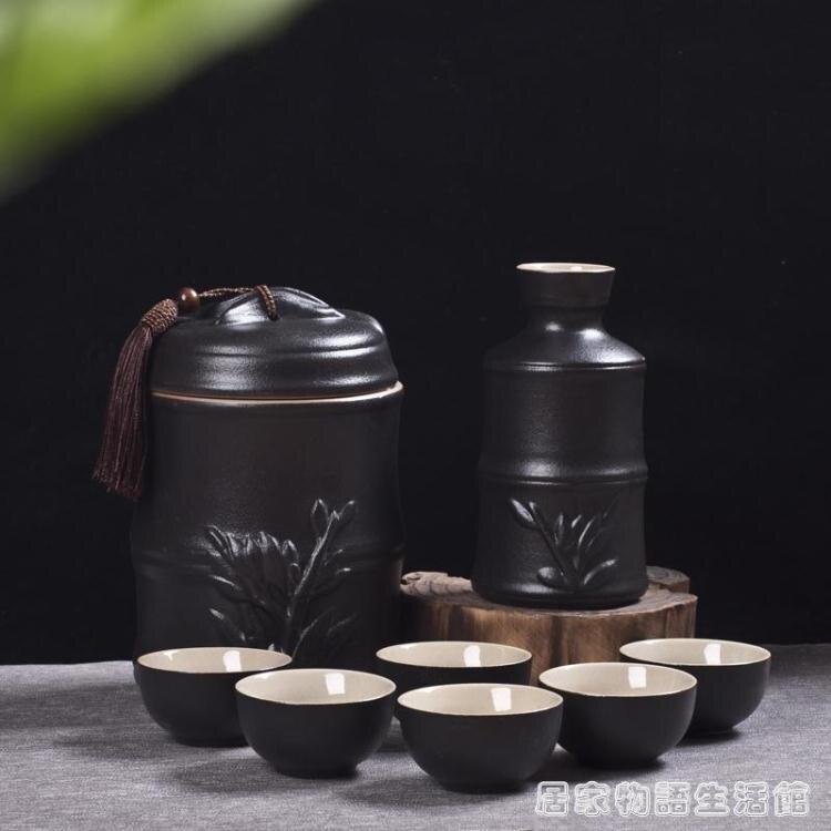 溫酒壺燙酒器陶瓷暖酒器大容量家用中式水燙黃酒二兩半斤八兩整套