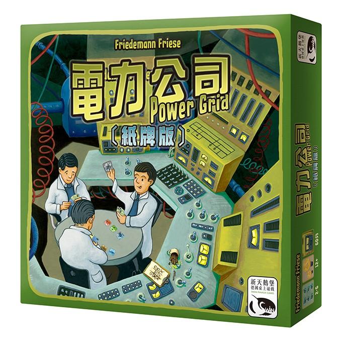 ☆快樂小屋☆ 【免運】 正版桌遊 電力公司紙牌版 POWER GRID CARD GAME 台中桌遊