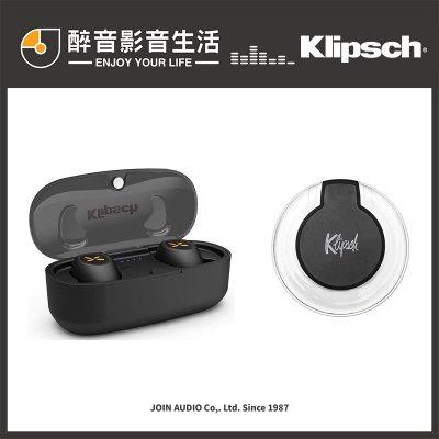 【醉音影音生活】限量特價 Klipsch S1 True Wireless 真無線藍牙耳機.配備無線充電板.台灣公司貨