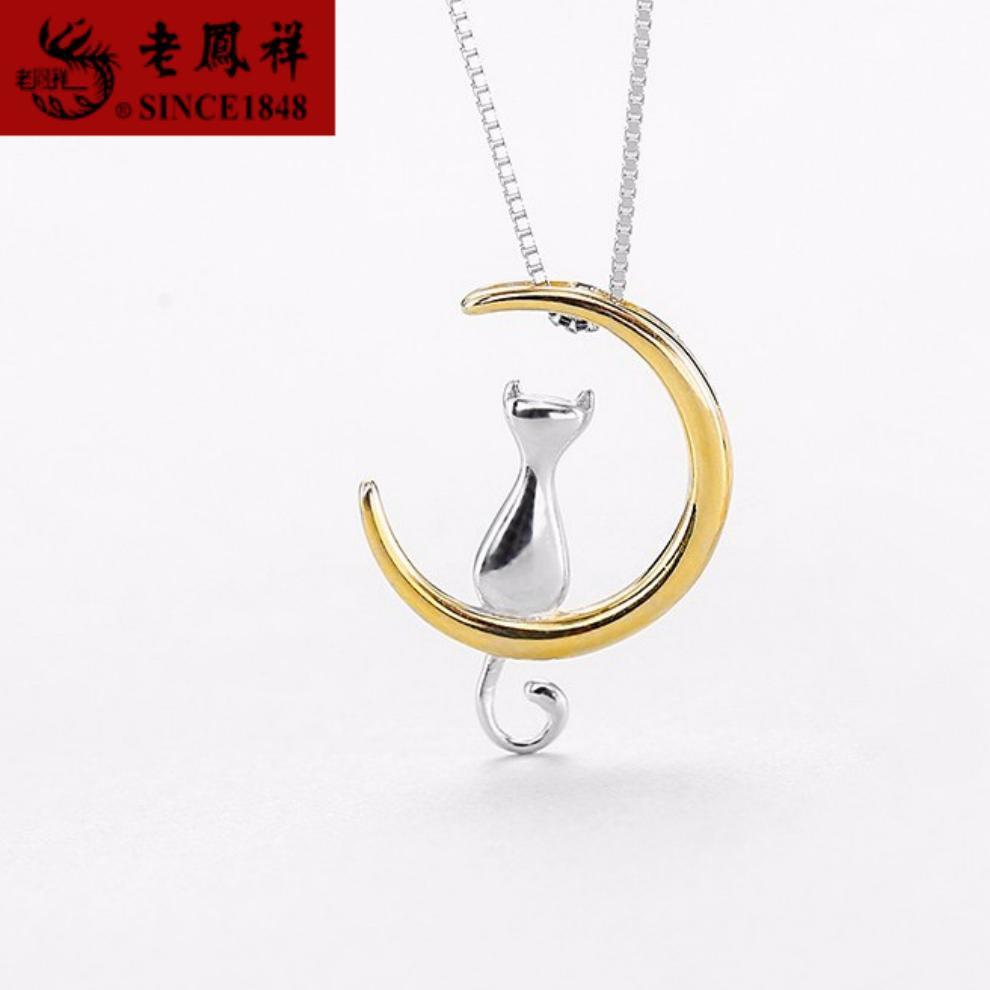 【老鳳祥當日發貨】娜美蓮925純銀項鏈女韓版月亮貓咪項鏈森系可愛銀金鎖骨鏈禮物