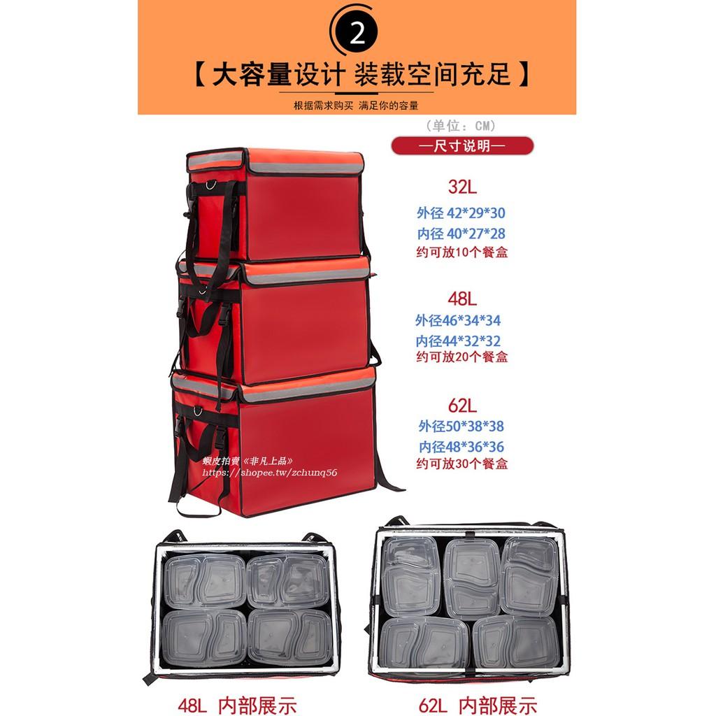 外賣箱保溫箱32/40/48/62L紅色Foodpanda外送保溫箱冷藏箱包 加厚防水外賣送餐箱配送箱 大中小號c158 秋冬新品