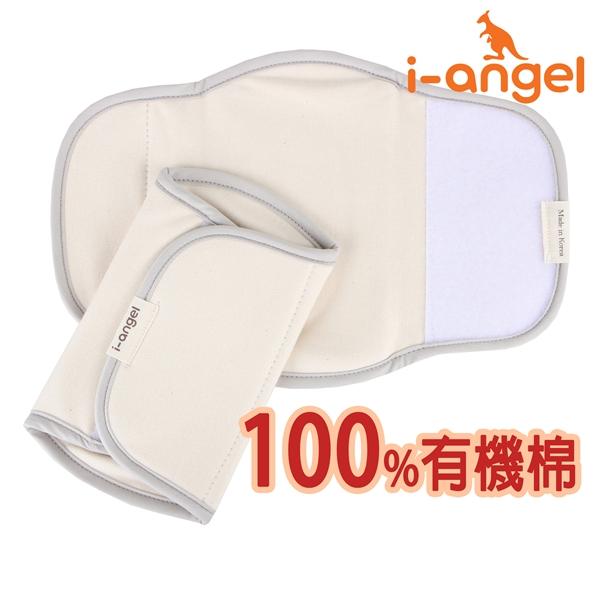 I-ANGEL 韓國有機棉口水巾-灰 E-IA-500-GR
