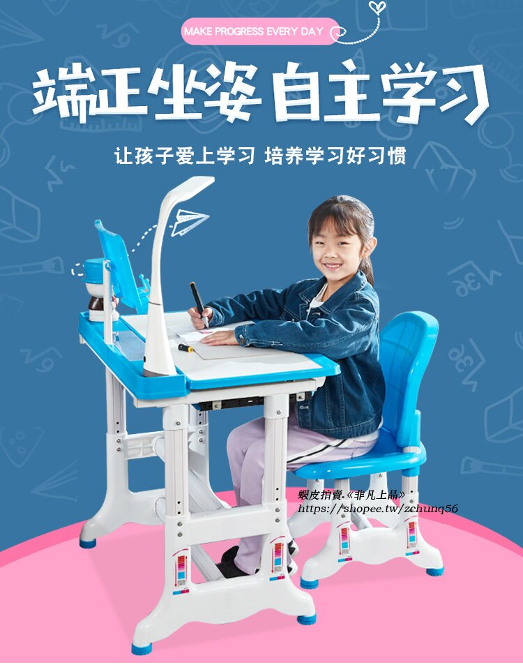 加強升級成長型 升降高度成長桌椅 多功能兒童書桌 電腦學習桌椅 升降兒童寫字桌椅組合套裝 家用小學生課桌子c227 秋冬新品