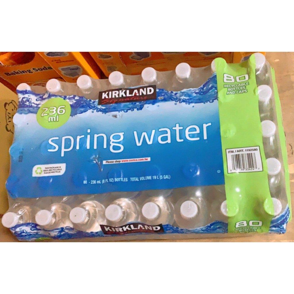 科克蘭 礦泉水 瓶裝水 飲用水 小瓶裝 80瓶 236ml 限宅配 好市多