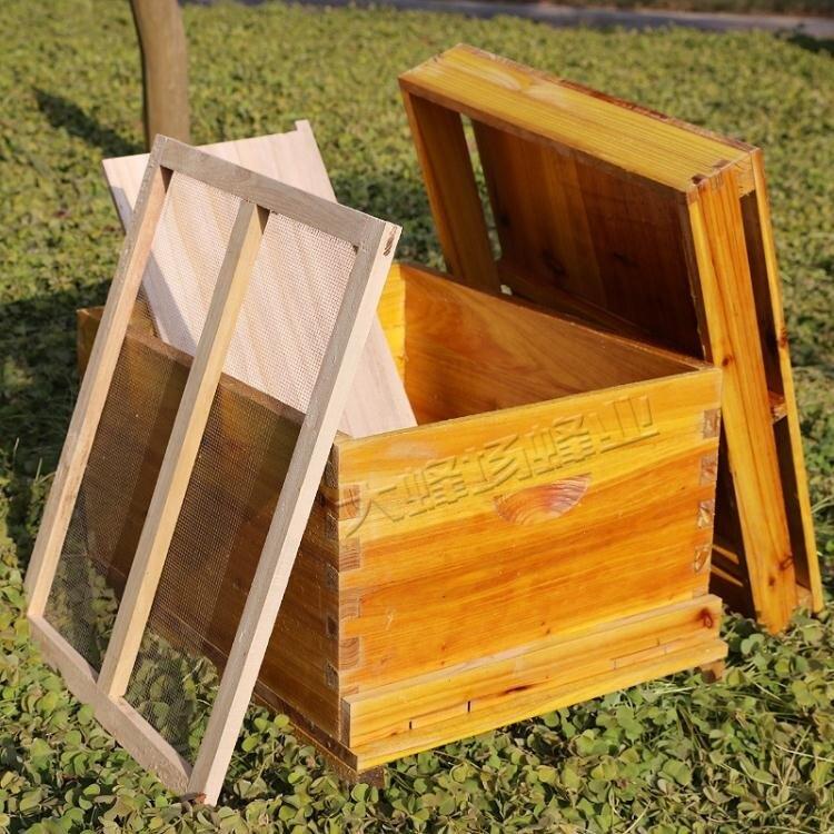 【快速出貨】蜜蜂蜂箱全套養蜂工具專用養蜂箱煮蠟杉木中蜂標準十框蜂巢箱 聖誕禮物