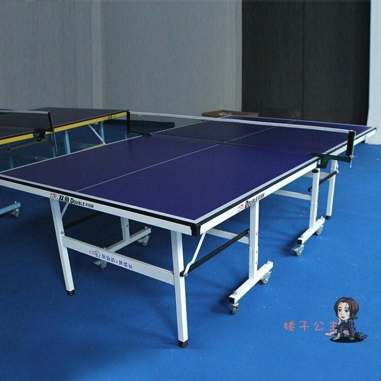 迷你乒乓球桌 乒乓球桌家用兒童可折疊行動迷你型小號乒乓球台室內兵乓球桌T
