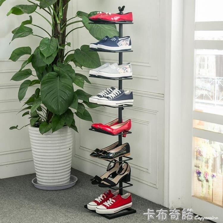鞋架多層簡易門口家用經濟型多功能簡約宿舍防塵兒童收納鞋架子 【居家家】
