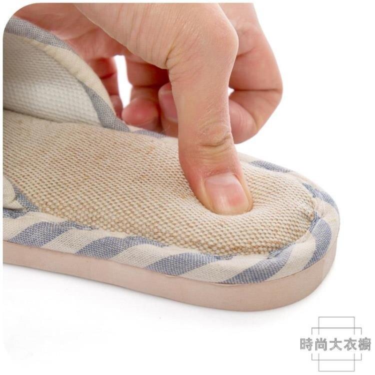 韓版布拖鞋情侶家居室內防滑棉拖亞麻條紋拖鞋女