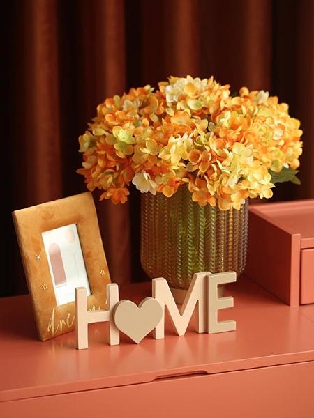 家居裝飾品 字母擺件北歐家居電視柜客廳辦公室桌面玄關房間布置軟裝飾品【快速出貨八折鉅惠】