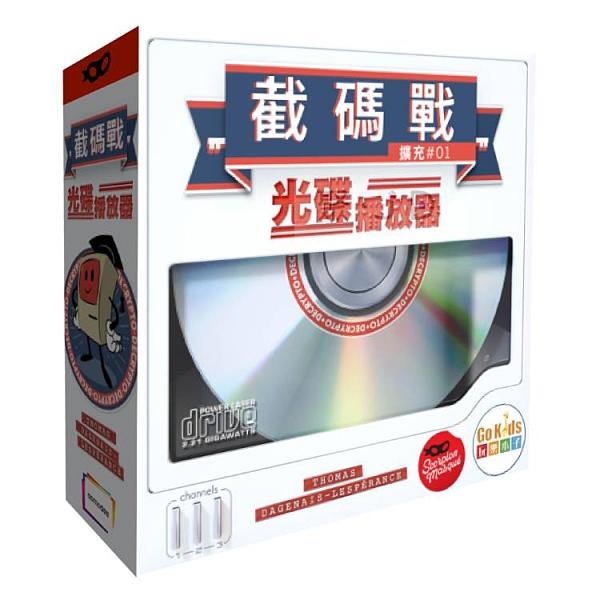 【玩樂小子】截碼戰 擴充 光碟播放機 DCPT02CNT