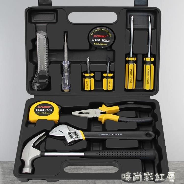 工具套裝家用日常維修組套家庭修理五金老虎鉗錘子扳手鉗子組合箱yh