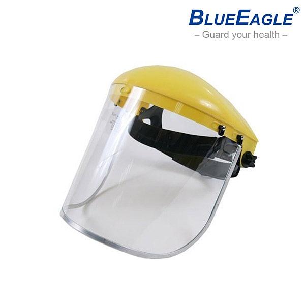 【醫碩科技】藍鷹牌 B-1黃色頭盔+FC-48防熱安全面罩 防塵/防熱/防衝擊 1個 B-1*FC-48
