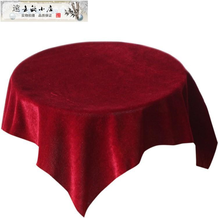 Happy-頒獎託盤布紅布絨布開業頒獎禮儀用品金絲絨暗紅色託盤布紅蓋布#熱賣