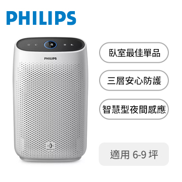 (2入組)飛利浦PHILIPS 9坪舒眠抗敏空氣清淨機(AC1213/80)