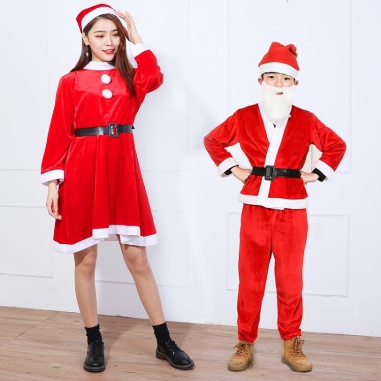 圣誕老人服裝成人圣誕節衣服男士金絲絨服飾圣誕老公公裝扮套裝女