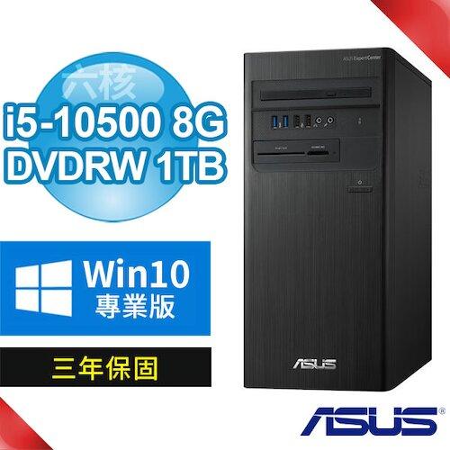 期間限定!ASUS 華碩 B460 六核商用電腦(i5-10500/8G/1TB/Win10專業版/三年保固)