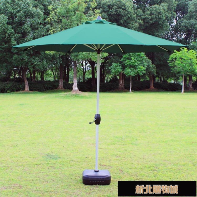 戶外遮陽傘大太陽傘庭院折疊大中柱傘戶外雨傘沙灘傘廣告傘擺攤傘  【新年鉅惠】
