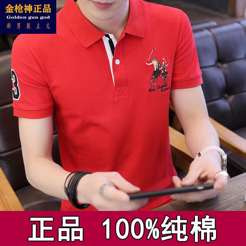 短袖男 2020夏季新款修身休閒青年時尚95棉翻領t恤男裝