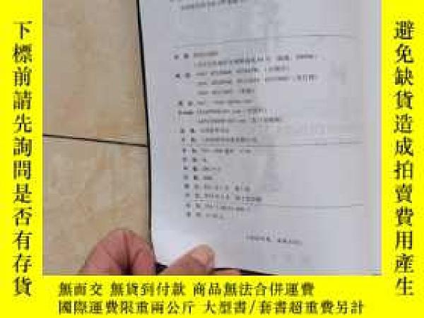 二手書博民逛書店罕見手印指訣Y181404 張輝 團結 ISBN:9787802146907 出版2011