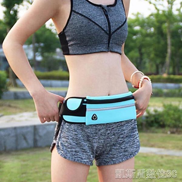 (運動多功能跑步手機包男女健身戶外水壺包隱形貼身休閒小 新年優惠