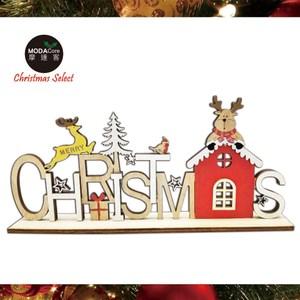 摩達客耶誕-聖誕英文字牌麋鹿紅屋木質擺飾