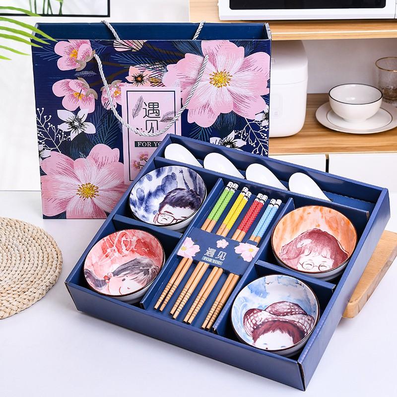 碗筷三件套裝家用2人情侶餐具組合中國風陶瓷吃飯湯碗北歐網紅ins