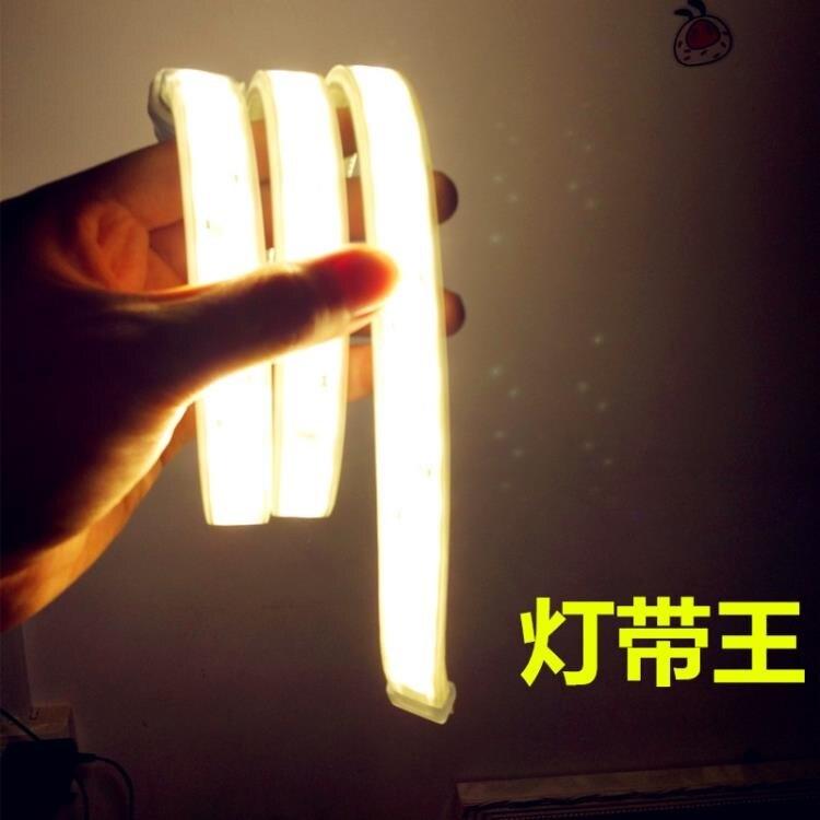 進口超高亮LED燈帶240珠高端燈帶家用工裝戶外防水燈帶燈條線燈yh