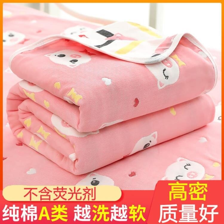 浴巾嬰兒浴巾寶寶純棉紗布毛巾被新生兒童超柔吸水夏涼被春秋洗澡蓋毯yh