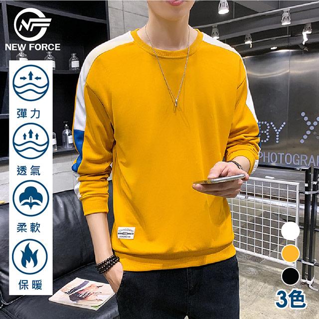 《N.F》拼接撞色長袖圓領上衣-黃色