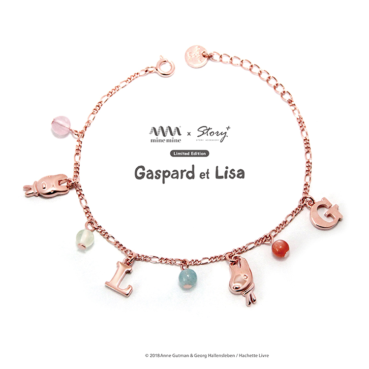 《麗莎和卡斯柏》天然寶石純銀手鍊(玫瑰金)