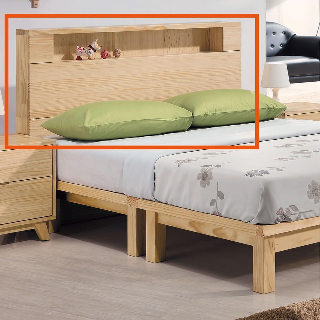 【152cm全實木床頭片-B146-01】床頭片 床頭櫃 單人床片 貓抓皮 亞麻布 貓抓布 【金滿屋】