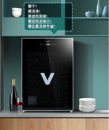 【快速出貨】RTP60-V2 消毒櫃家用小型臺式碗櫃迷你立式茶杯辦公室 聖誕禮物