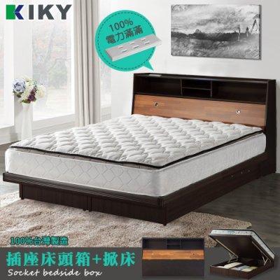 【床組】收納型掀床組│雙人床架5尺【宮本】多格床頭加高(床頭箱+掀床) 收納床架 KIKY 雙人