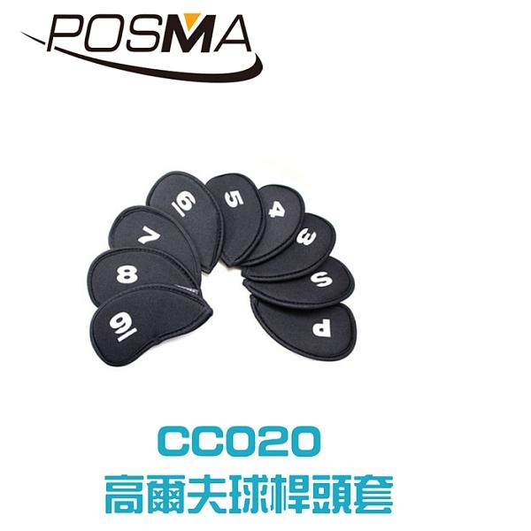 POSMA 高爾夫球桿頭套 贈 灰色絨布袋 CC020