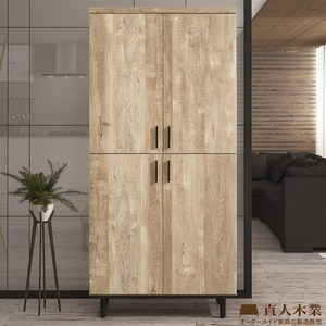 【直人木業】EASY 復古木80公分高鞋櫃