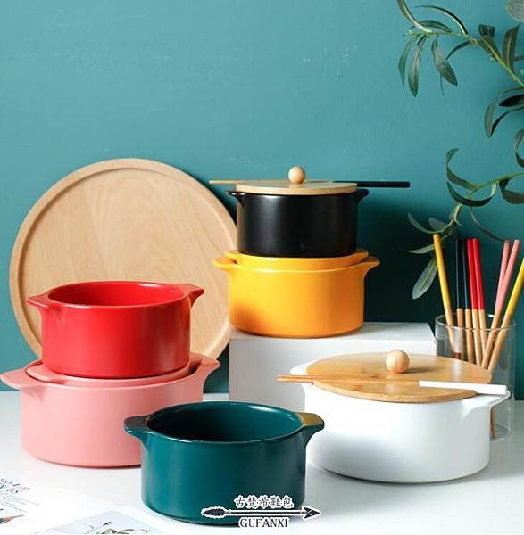 泡麵碗 北歐陶瓷帶蓋泡面碗ins宿舍用學生大號家用雙耳湯碗單個碗筷套裝 - 古梵希